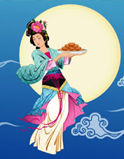 Beijing Chinese Restaurant in Glen Ellyn Wishes You a Joyous Mid-Autumn Festival
